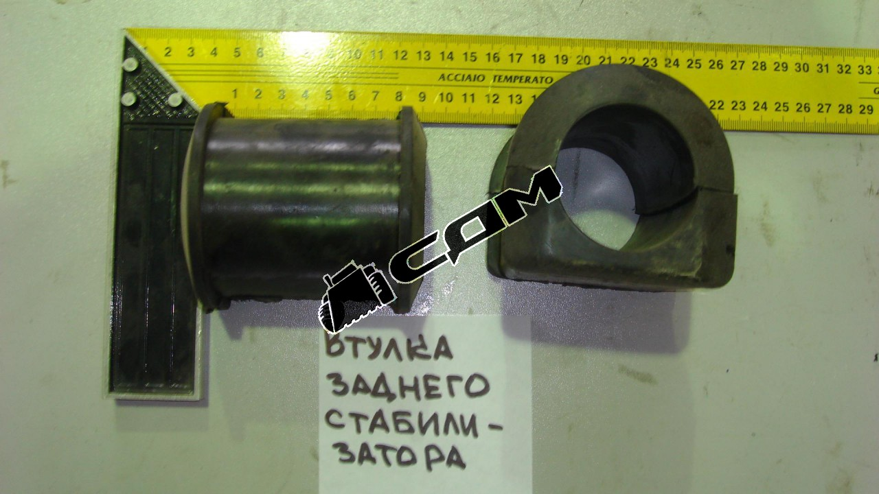 Втулка заднего стабилизатора HOWO/HOWO-70  199100680067