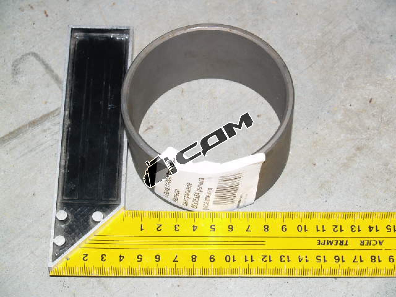 Втулка центральная рычага управления ковшом 86х95х54 CDM833  LG843.11-004