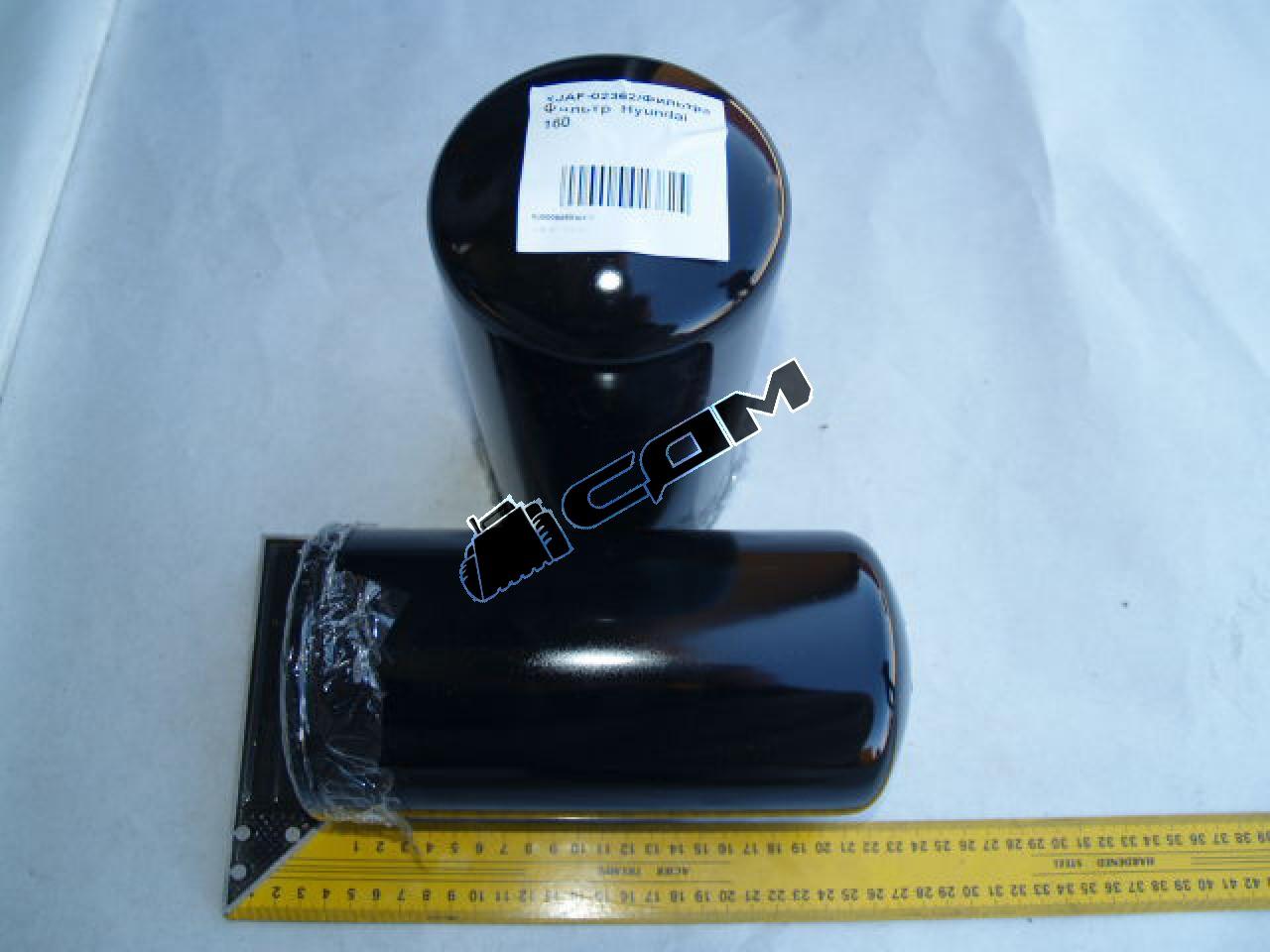 Фильтр  Hyundai 160 XJAF-02362